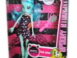 Большая кукла Monster High (Монстер Хай)