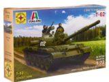 Сборная модель танка Т-62