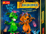 Ка-за-зя-ка, настольная игра, Ranok Creative