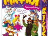Игра Детская Мафия Сказочная Братва