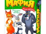 Настольная игра «Детская Мафия. Лесной переполох»
