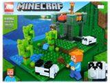 Конструктор Minecraft  Питомник панд (200 деталей)